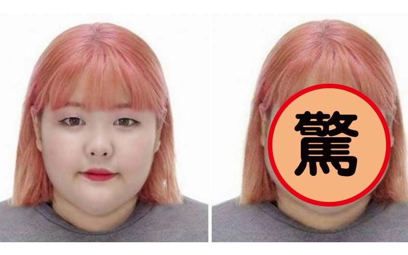 韓國一名胖胖的女孩把自己的證件照傳到網路請網友幫他P圖,看完後覺得網友們真的太神了!!  -